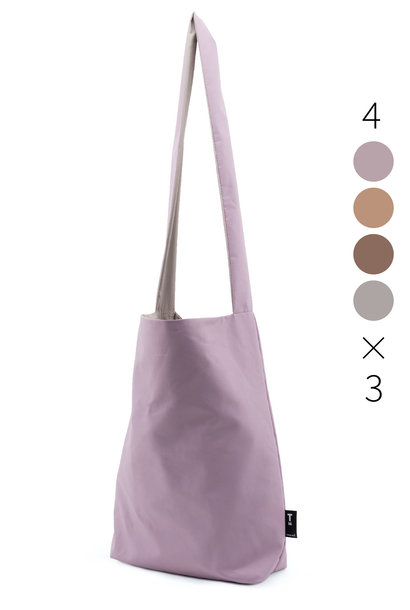 Feel Good Bag - set Earthy Tones (12 pcs.)