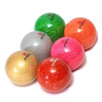 Brabo hockeybal Glitter Goud