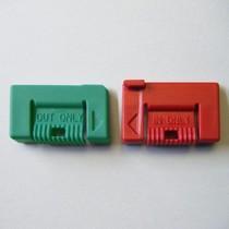 Schuifje voor kattenluik type 309, 234 & 235