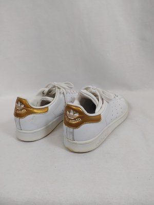 Adidas Adidas Stan Smith sneakers - wit goud