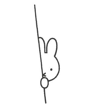 Miffy Wandtattoos XL, 42 x 145 cm