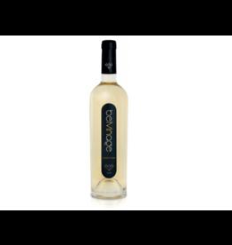 Belvinage Belvinage Chardonnay Sans Serre 75cl