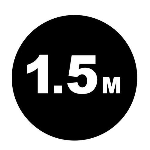 1,5 meter afstand sticker 3