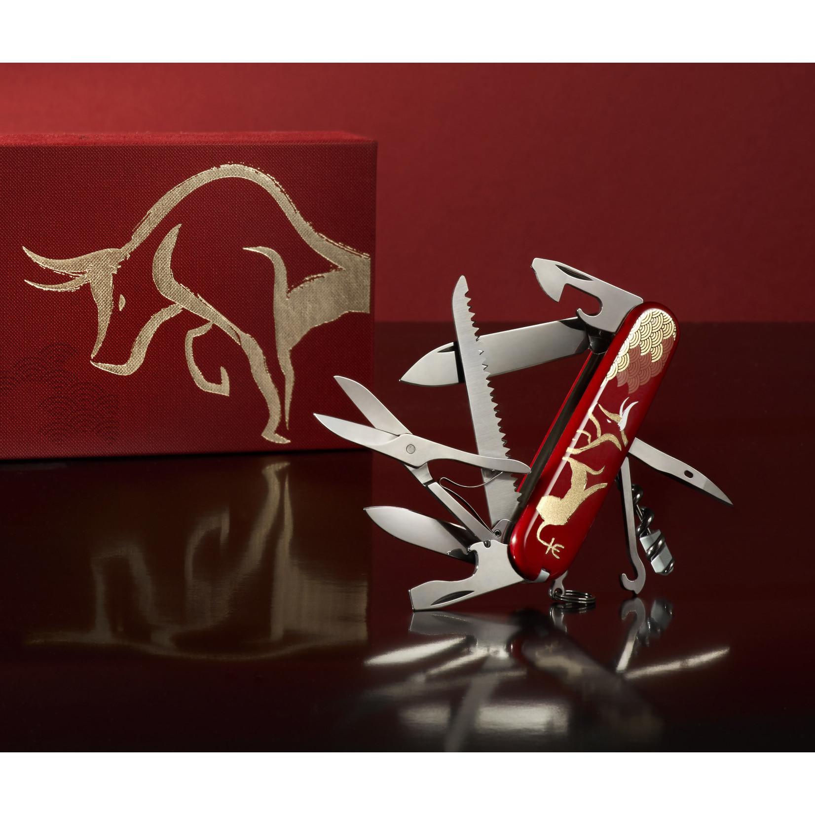 Victorinox Victorinox Huntsman Year of the Ox Limited Edition