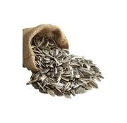 Tuzsuz Ayçiçeği Çekirdeği 500gr