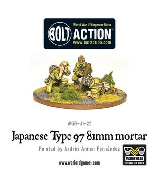 Bolt Action Japanese 81mm mortar
