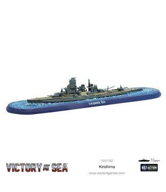 Victory at Sea Kirishima