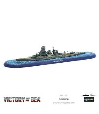 Victory at Sea Pre-order: Kirishima
