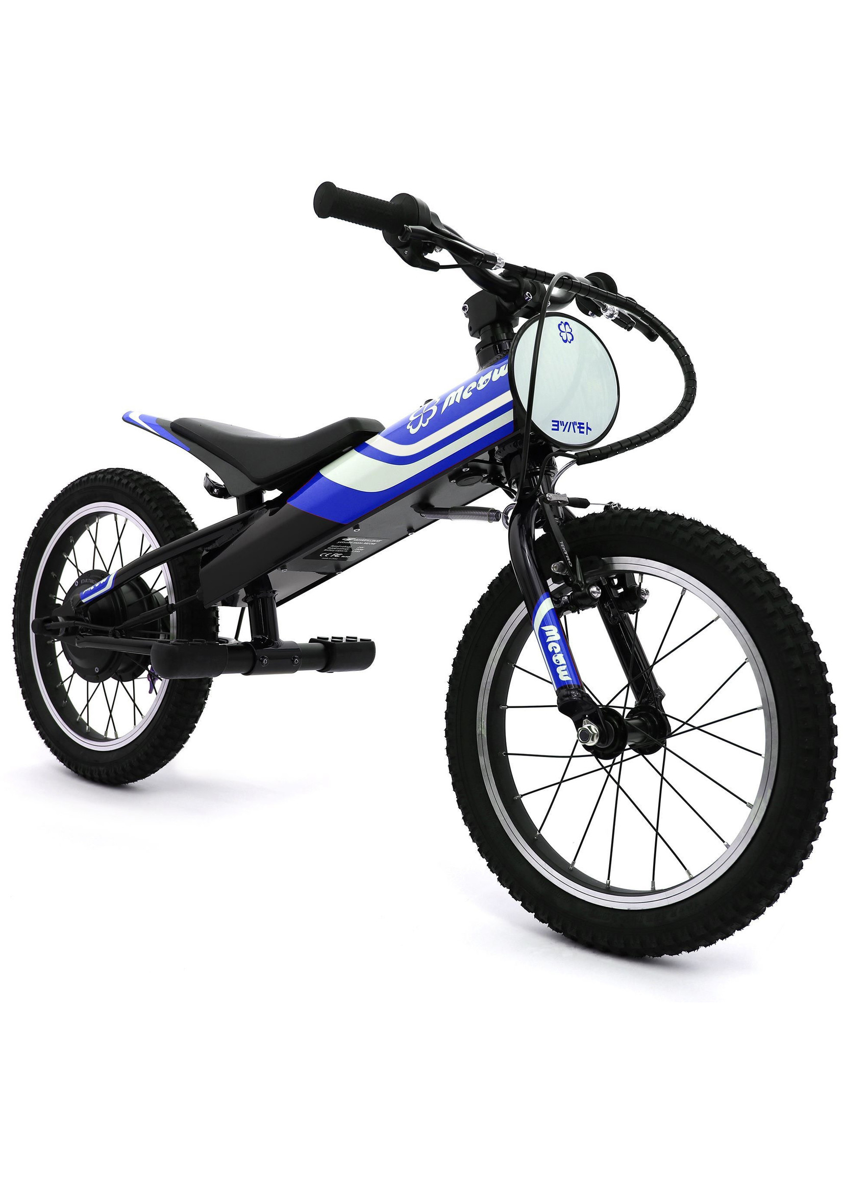 "DRC Yotsuba 16"" Electric Bike Black w Red/Blue Decal"