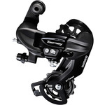 Shimano Tourney / TY TY300 6/7-speed direct-mount rear derailleur