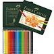 Faber Castell kleurpotlood Polychromos etui à 24 stuks