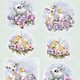 Amy Design Push Out Scenery - Amy Design - Spring Animals
