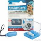 Able2 SwimSafe oordopjes