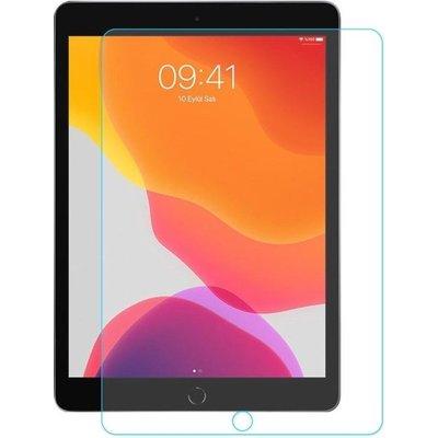 iPad 10.2 inch (2019 / 2020)