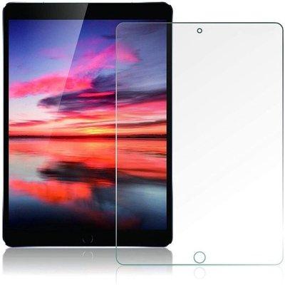 iPad Pro 10.5 inch / iPad Air
