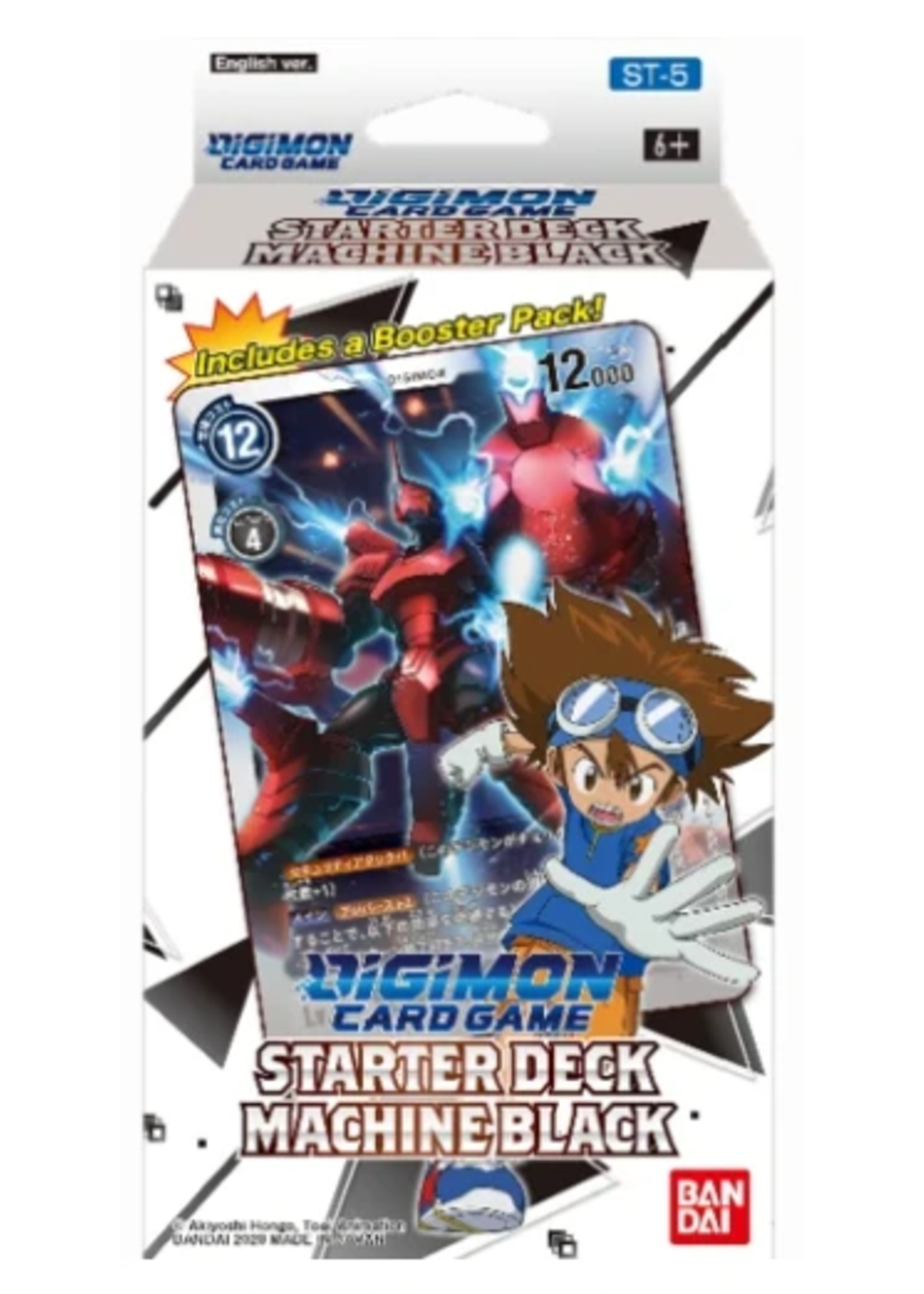 Digimon Card Game - Starter Deck Display Machine Black ST-5