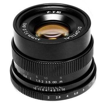 7Artisans 35mm f/2.0 Sony (E Mount)