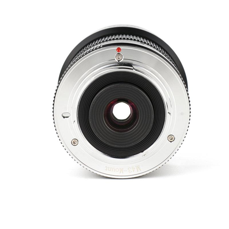 7Artisans 12mm f2.8 APS-C (Canon EOS-M)