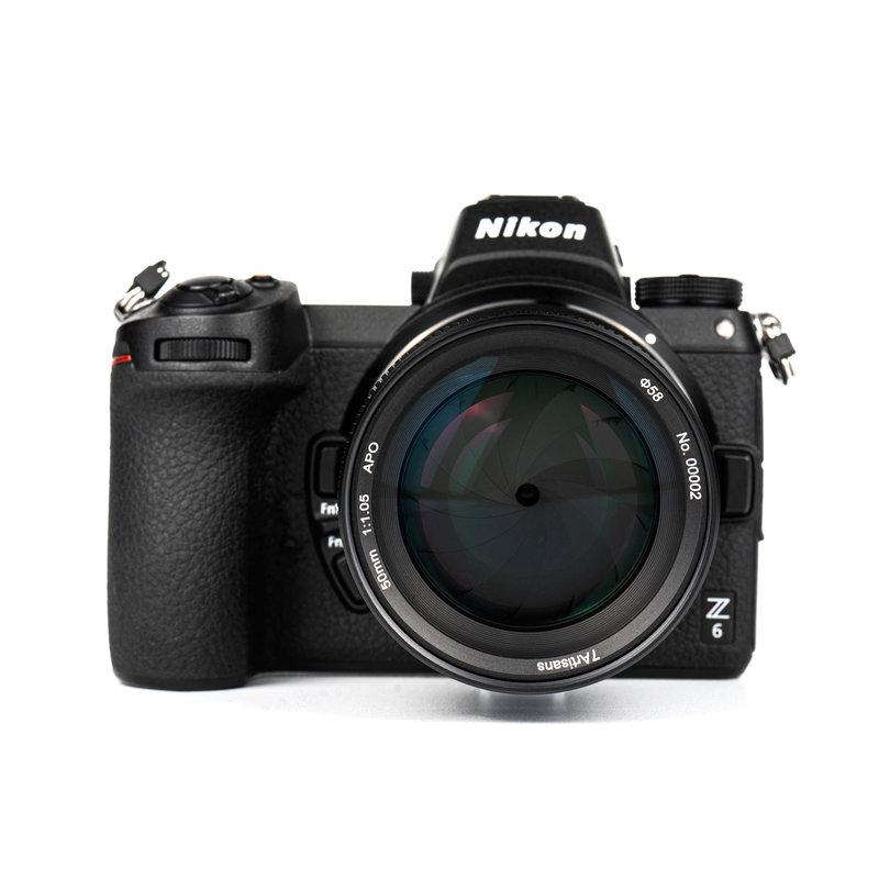 7Artisans 50mm f/1.05 (Nikon Z Mount)
