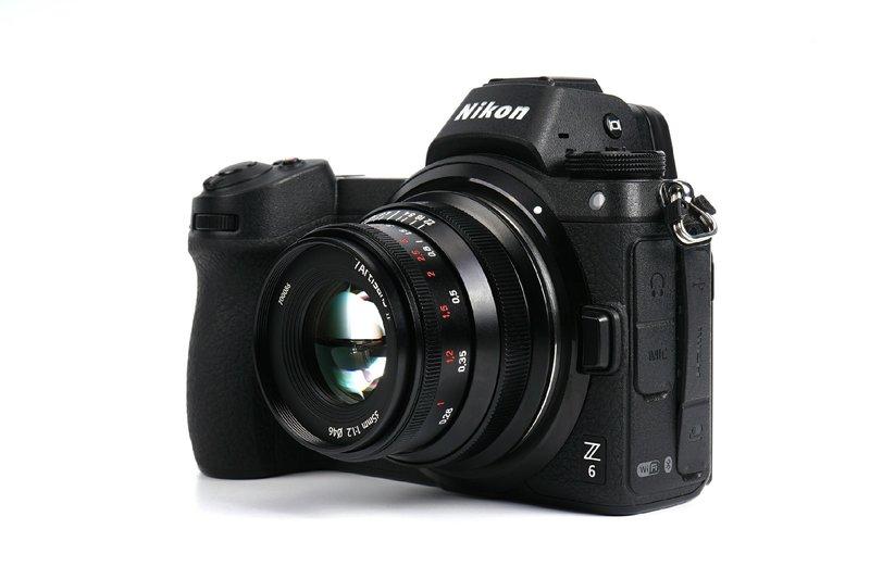 7Artisans 35mm f/1.2 APS-C MK 2 (Nikon Z)