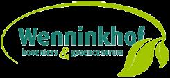 Webshop Hoveniers & Groencentrum