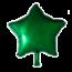 Feest-vieren Folie ballon ster groen, 46cm