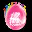 Paperdreams Feest Ballonnen - Sarah