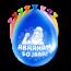 Paperdreams Feest Ballonnen - Abraham