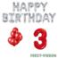 Feest-vieren 3 jaar Verjaardag Versiering Ballon Pakket rood & zilver