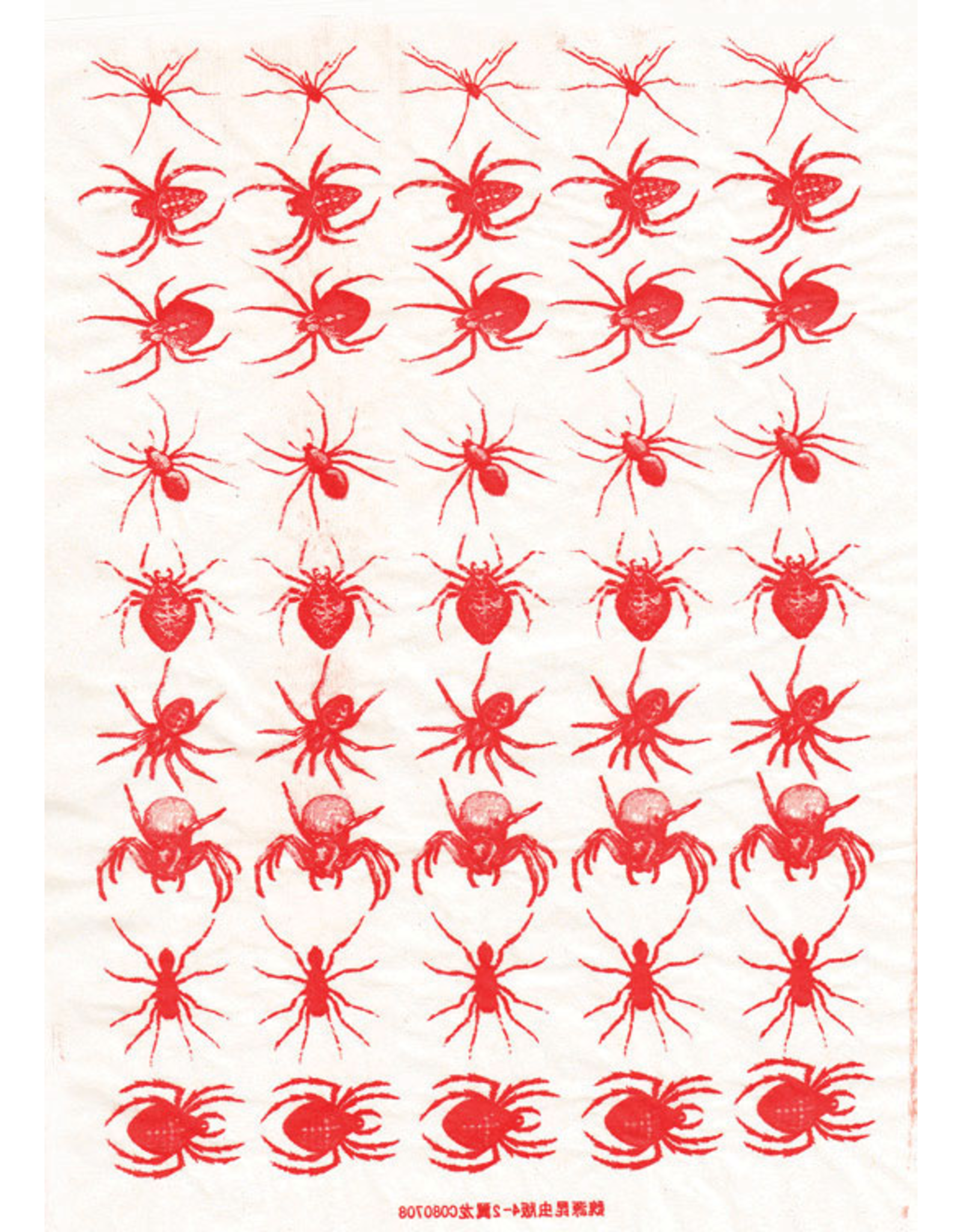 Sanbao Insects decal 1