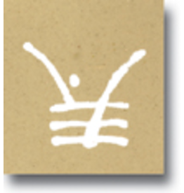 Minnesota clay White Underglaze pen