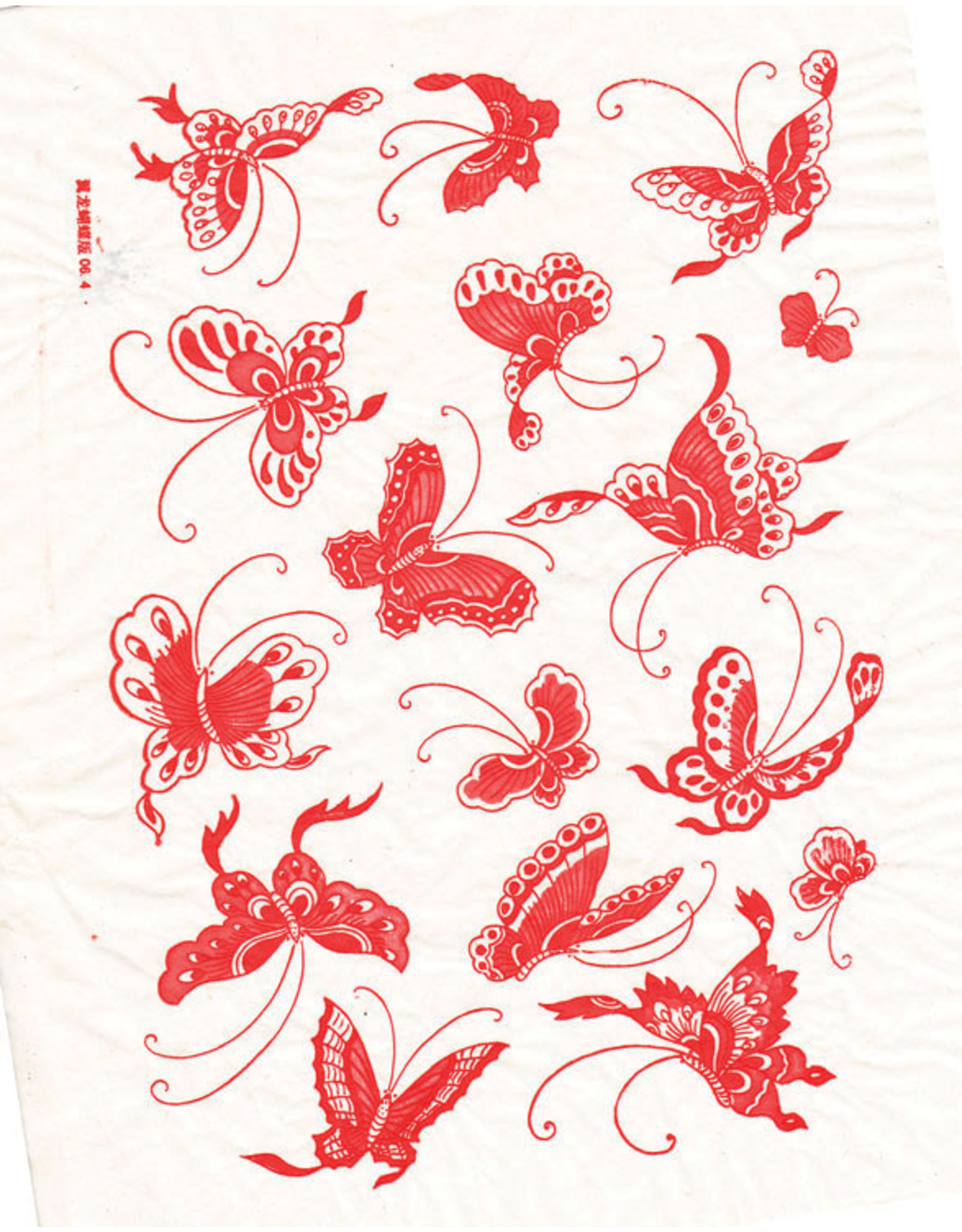 Sanbao Butterfly decal 4