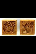 Creatures Stamp