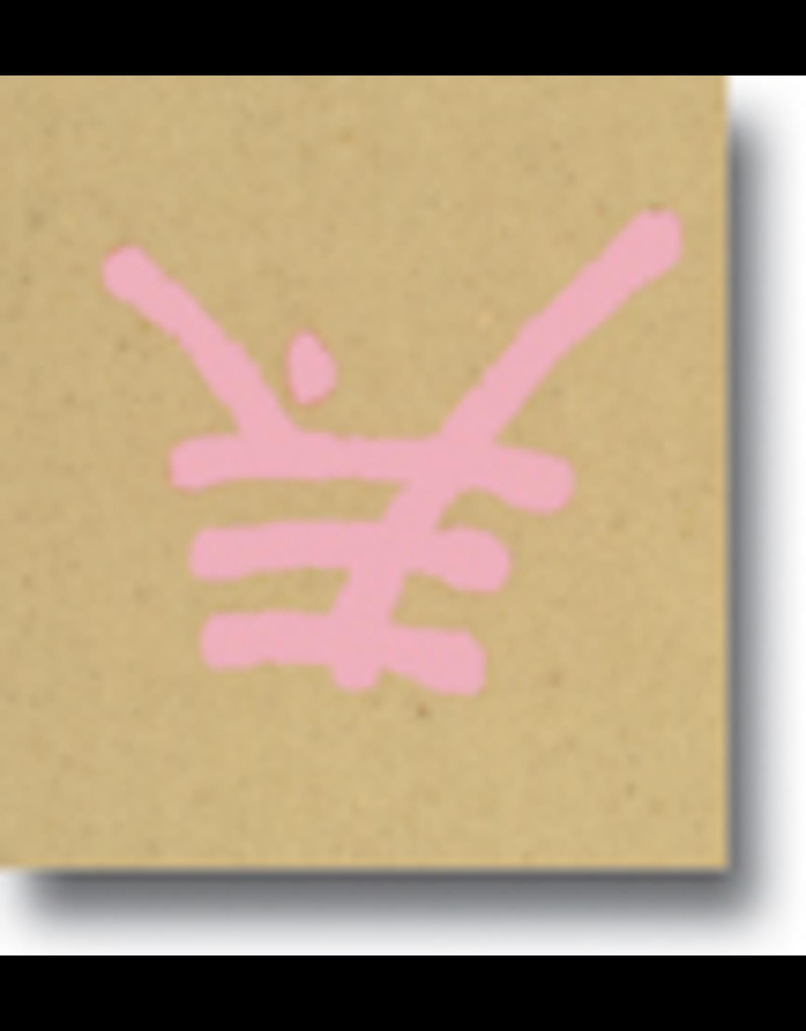 Minnesota clay Pink Underglaze pen