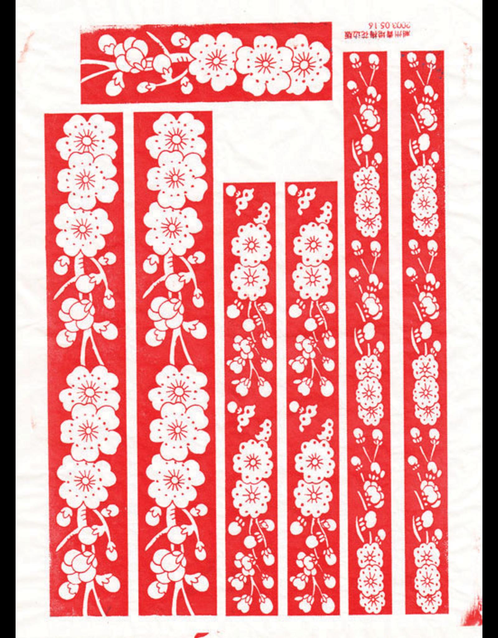 Sanbao Cherry flower decal 6