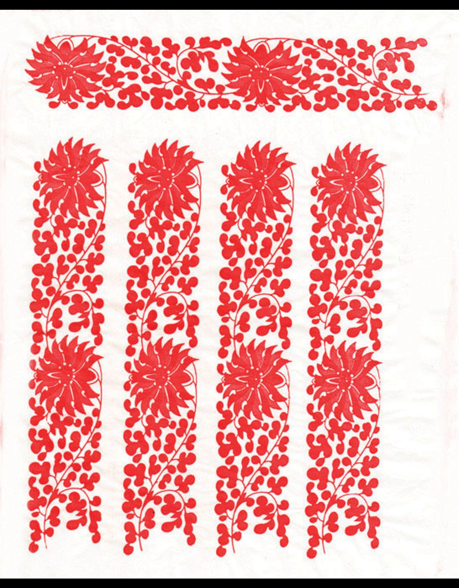 Sanbao Flower decal 12