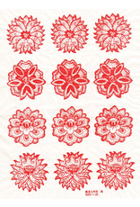 Sanbao Flower decal 14