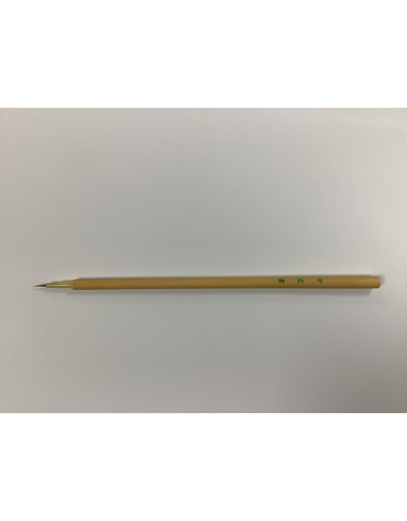 Seven Skill Chinese Liner brush fine