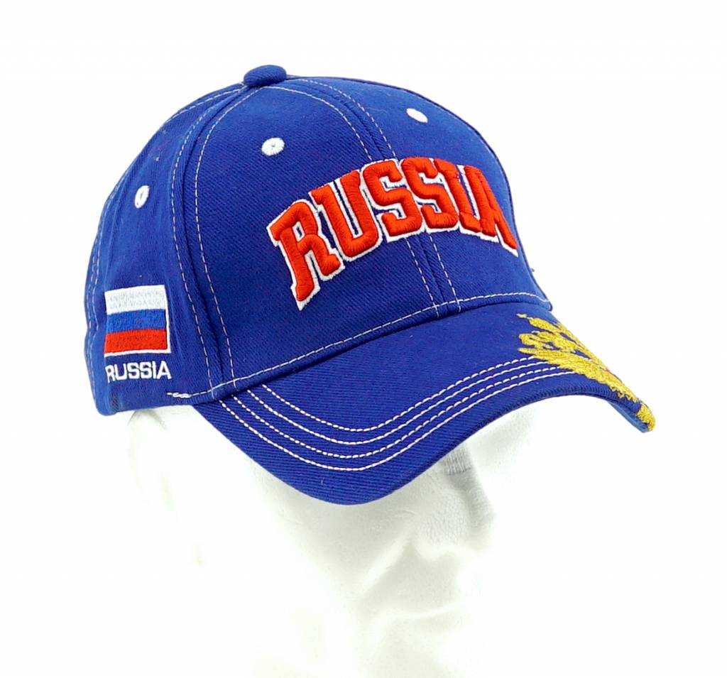 outlet on sale new images of cheap prices Acheter casquette Russie ?