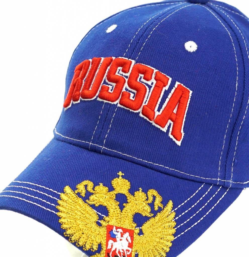 Pet Rusland blauw