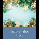 Cursus -Kerstworkshop Krans   do 25 nov ochtend
