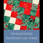 Cursus -Kerstworkshop  kerstboom van cirkels  do 25 nov middag