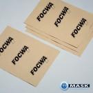 @Mask Papieren vloermatten bedrukt met eigen logo en/of ontwerp. 1 Doos = 1000 vel
