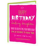 Brainbox Candy Daughter Phone Down Birthday Card