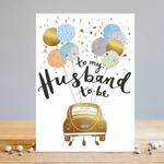 Louise Tiler HUSBAND TO BE CARD
