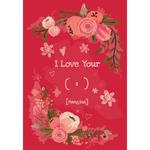 Homebird Cards Homebird Designed I Love Your Mangina