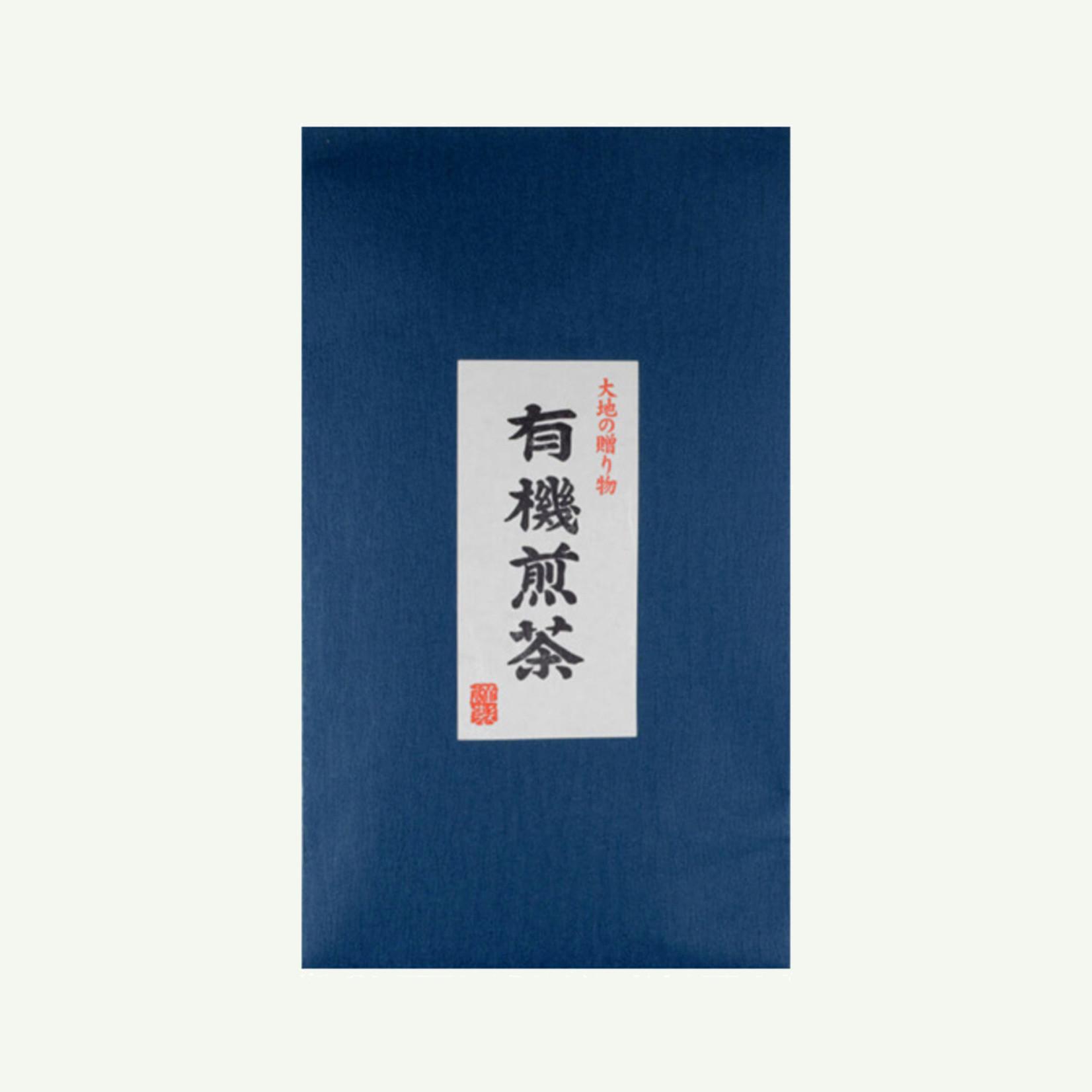 Koffiebranderij Sao Paulo Japan Sencha Kirishima BIO 50g - Losse thee