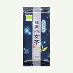 Koffiebranderij Sao Paulo Japan Sencha BIO Star Nr. 1 100g - Losse thee