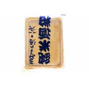 Moriki Shuzō Aged Sake Kasu