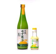 Bando Foods Organic Yuzu Juice